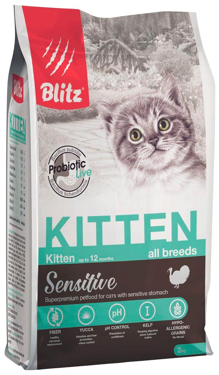 Blitz Kitten для котят (0,4 кг)