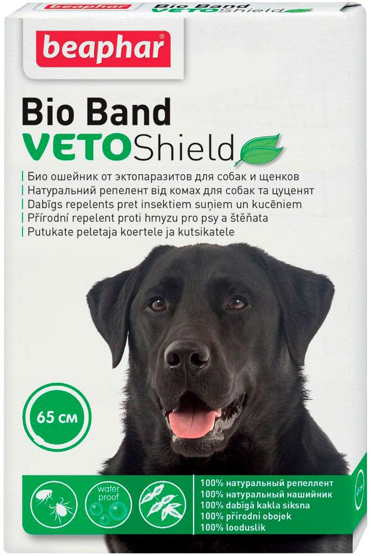 Beaphar Bio + – Беафар Био Плюс ошейник для собак и щенков против блох и клещей на натуральных маслах, зеленый (65 см) (1 шт)