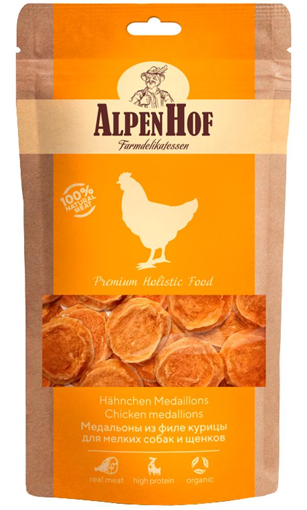 Лакомство AlpenHof для собак маленьких пород и щенков медальоны с курицей 50 гр (1 уп)