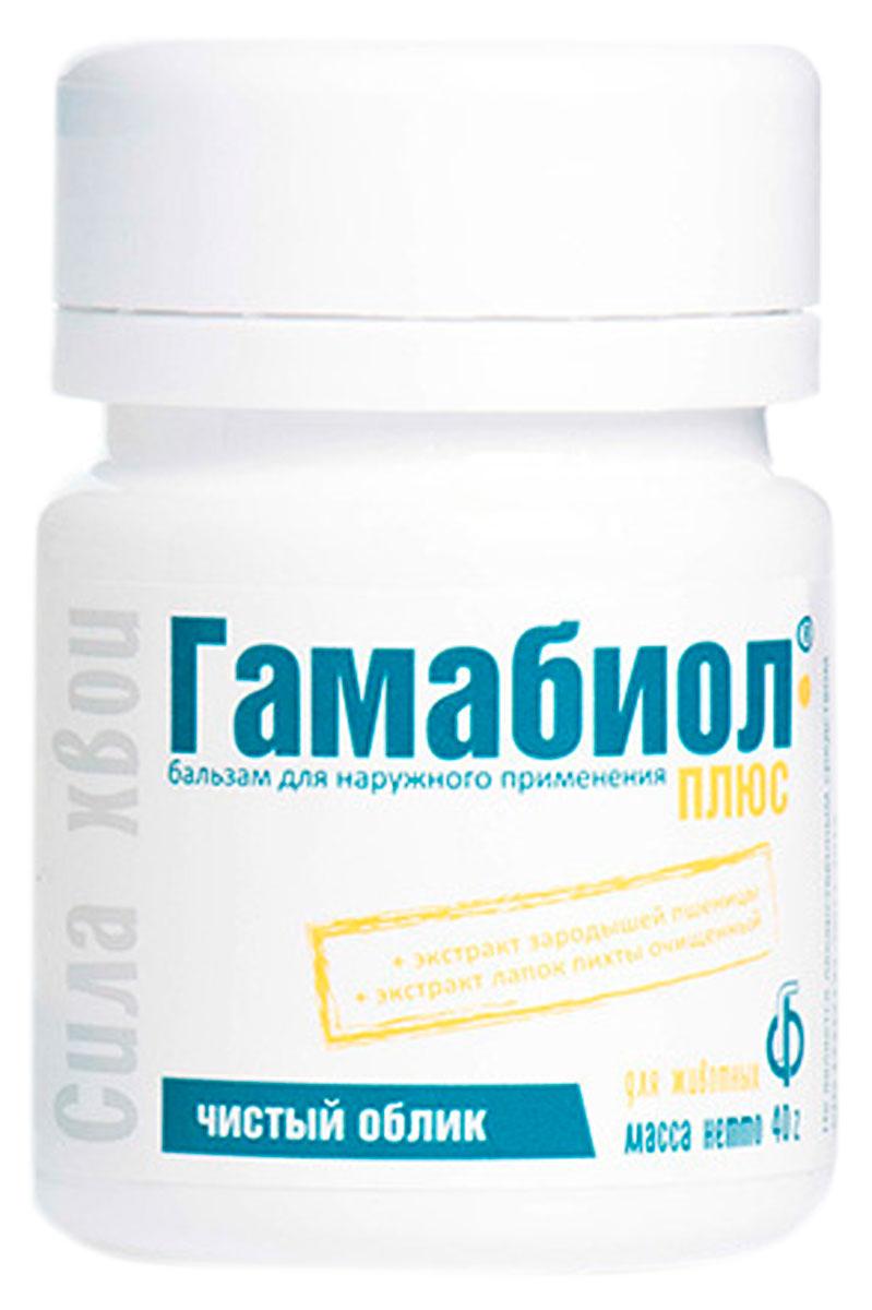 гамабиол плюс бальзам для ухода за кожей животных 40 гр  (1 шт)