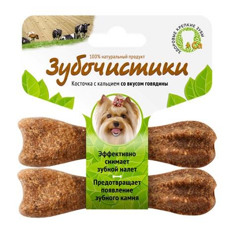 Лакомство зубочистики для собак маленьких пород для зубов с говядиной (13 см)