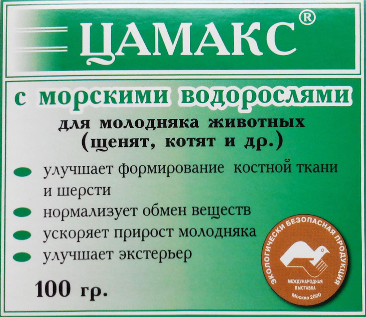 Цамакс витаминно-минеральная добавка для щенков и котят с морскими водорослями 100 гр (1 шт) фото