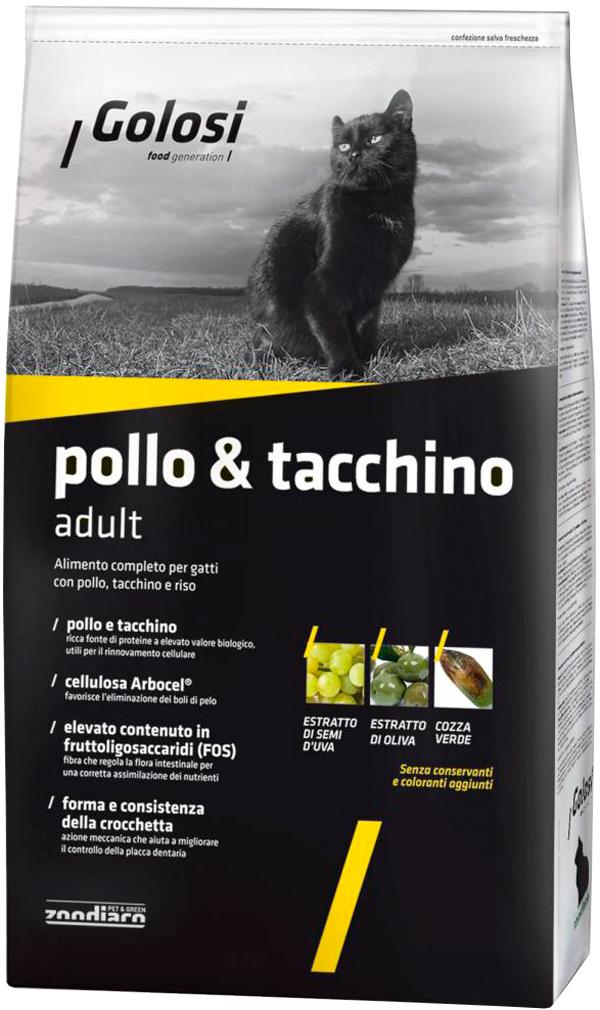 Golosi Pollo & Tacchino Adult для взрослых кошек с курицей, индейкой и рисом (1,5 кг) фото