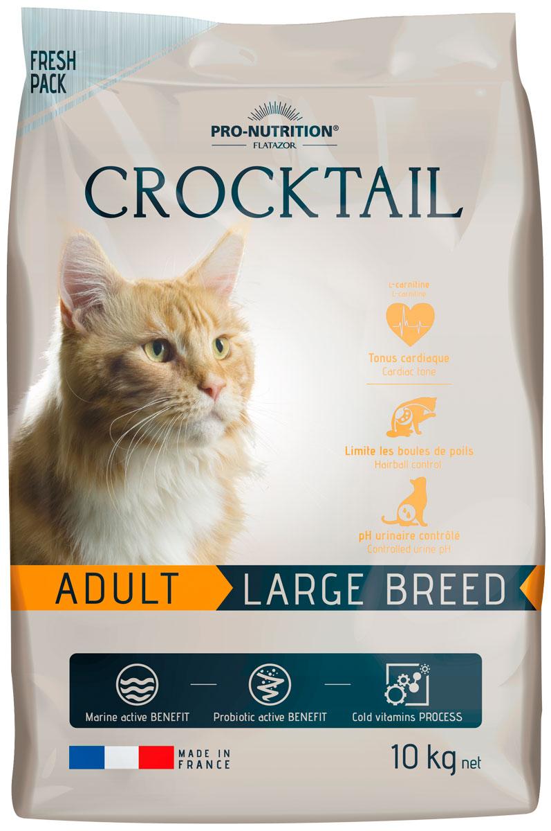 Flatazor Crocktail Adult Large Breed для взрослых кошек крупных пород (2 кг)