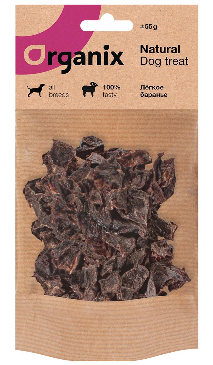 Лакомство Organix для взрослых собак всех пород легкое баранье (55 гр)