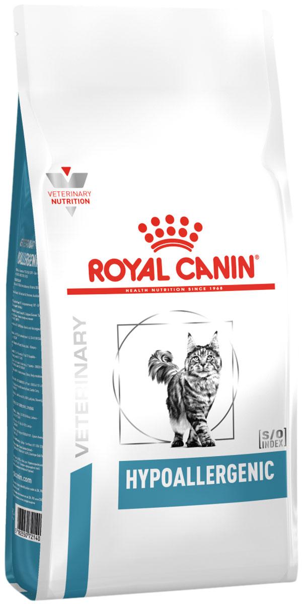 Royal Canin Hypoallergenic Dr25 для взрослых кошек при пищевой аллергии (0,5 кг)