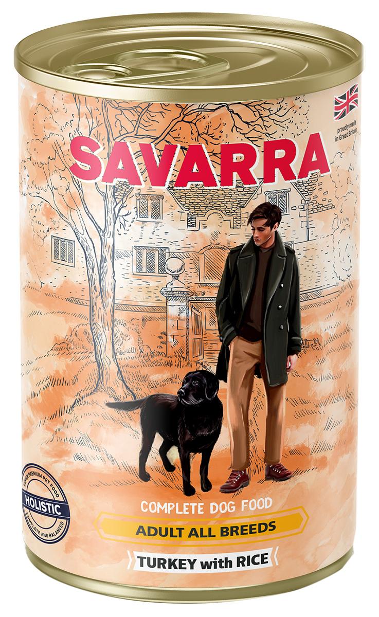 Savarra гипоаллергенные для взрослых собак всех пород с индейкой и рисом (395 гр) savarra kitten для котят с индейкой и рисом 0 4 кг