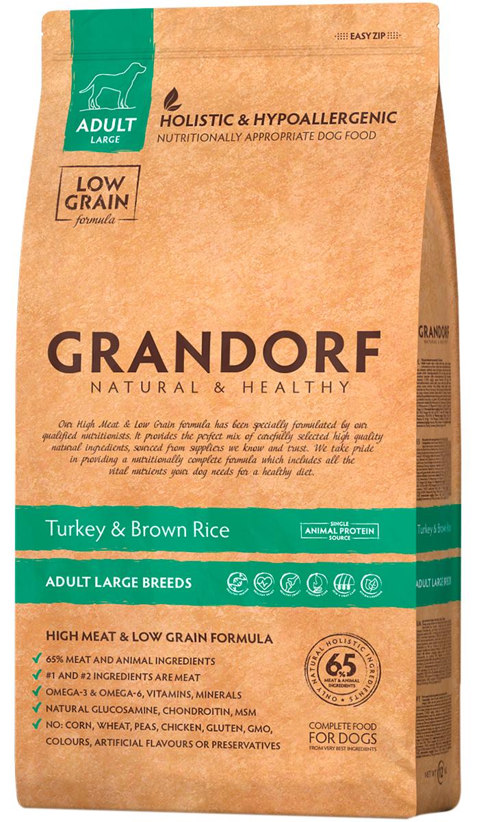 Grandorf Adult Large Breeds Turkey & Brown Rice низкозерновой для взрослых собак крупных пород с индейкой и коричневым рисом (12 + 12 кг)