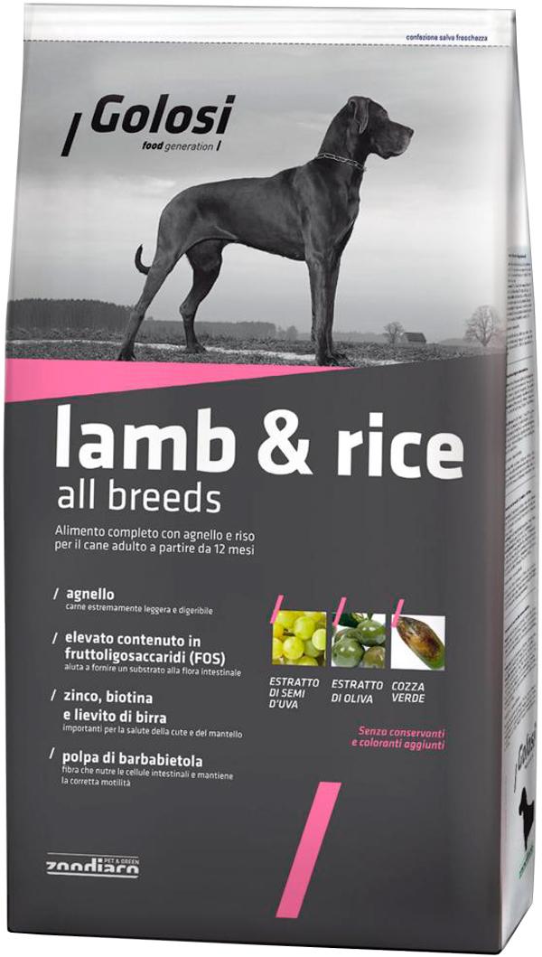Golosi Lamb & Rice All Breeds для взрослых собак всех пород с ягненком и рисом (3 кг) фото
