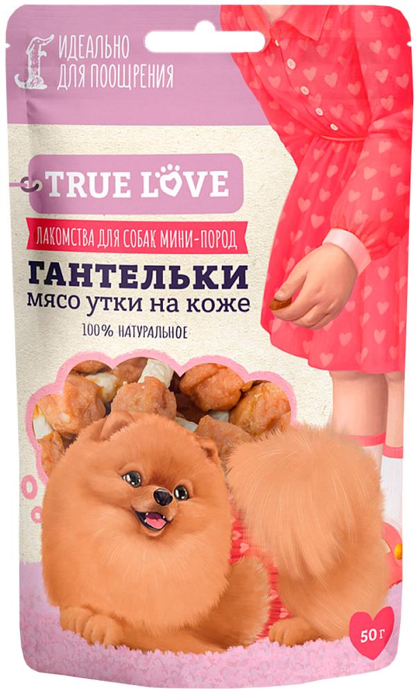 Лакомство Green Qzin True Love для собак маленьких пород гантельки из мяса утки на коже 50 гр (1 шт)