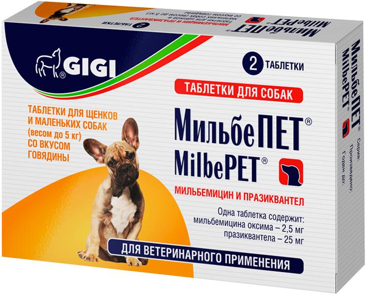 Gigi мильбепет антигельминтик для взрослых собак маленьких