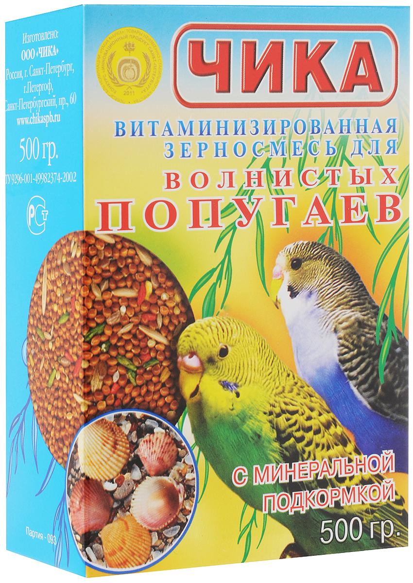 чика корм для волнистых попугаев с минеральной подкормкой (500 гр).