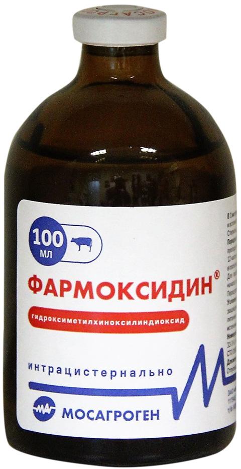 фармоксидин 1 % препарат для профилактики и лечения различных форм мастита раствор для инъекций (100 мл) препарат мосагроген рингер локка р р для инъекций 100мл