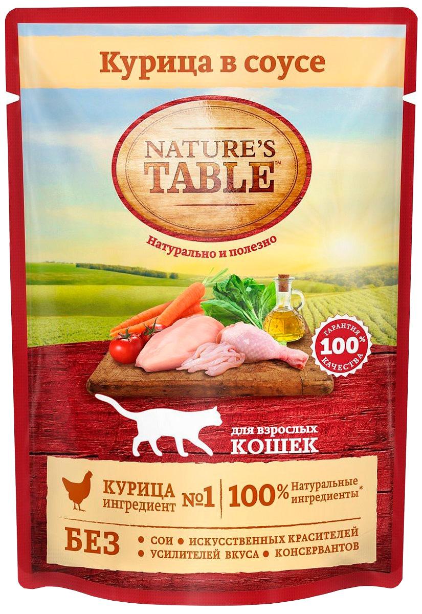 Nature's Table для взрослых кошек с курицей в соусе  (85 гр).