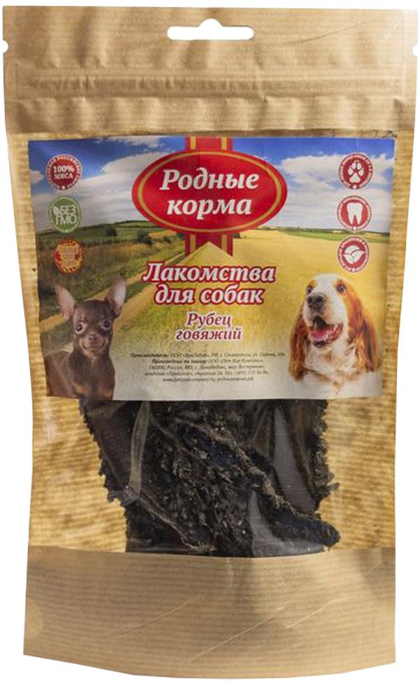 Лакомство родные корма для собак рубец говяжий 35 гр (1 шт)