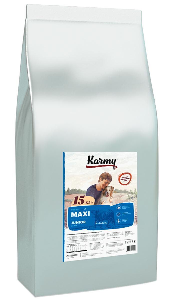 Фото - Karmy Maxi Junior для щенков крупных пород с телятиной (15 + 15 кг) karmy сухой корм karmy mini junior для щенков мелких пород с индейкой 2 кг