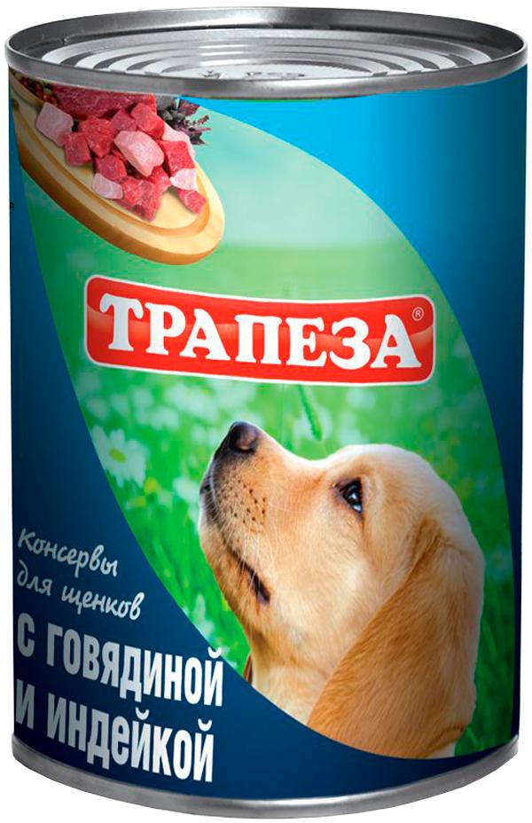 трапеза для щенков с говядиной и индейкой 350 гр (350 гр х 20 шт)