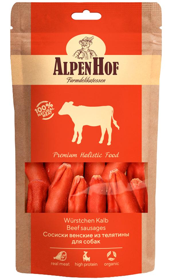 Лакомство AlpenHof для собак сосиски венские с телятиной 80 гр (1 уп) фото