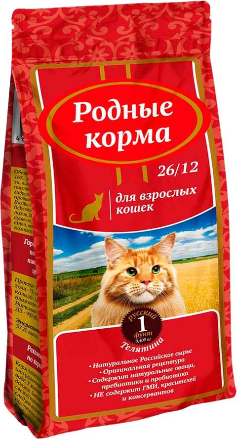 родные корма для взрослых кошек с телятиной 26/12 (10 кг)