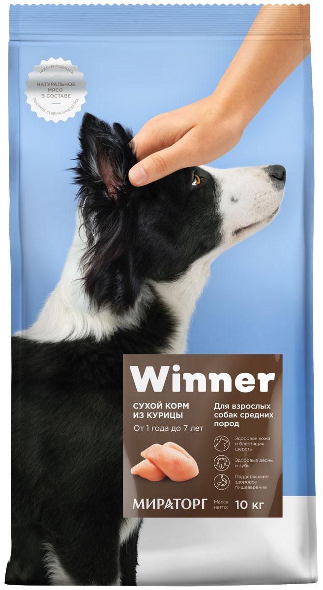 Winner для взрослых собак средних пород с курицей (1 кг)