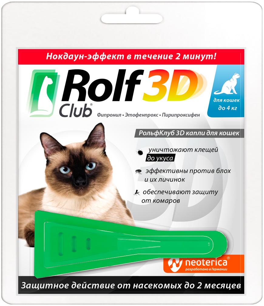 Rolf Club 3d капли для кошек весом до 4 кг против клещей и блох (1 пипетка) фото
