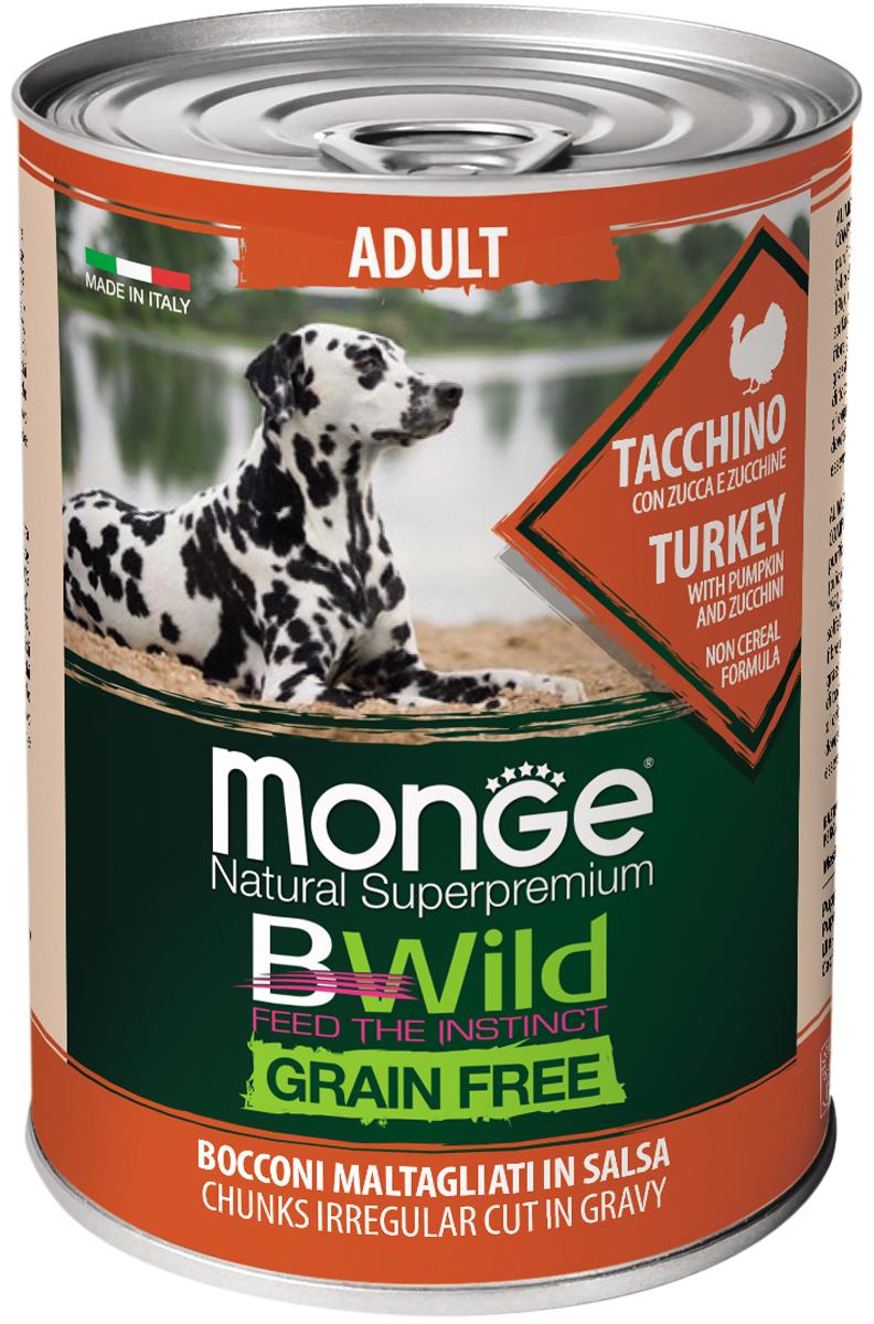 Monge Bwild Adult Dog Grain Free беззерновые для взрослых собак с индейкой, тыквой и кабачками (400 гр) monge monge bwild grainfree dog puppy влажный беззерновой корм для щенков пород с уткой тыквой и кабачками в консервах 400 г
