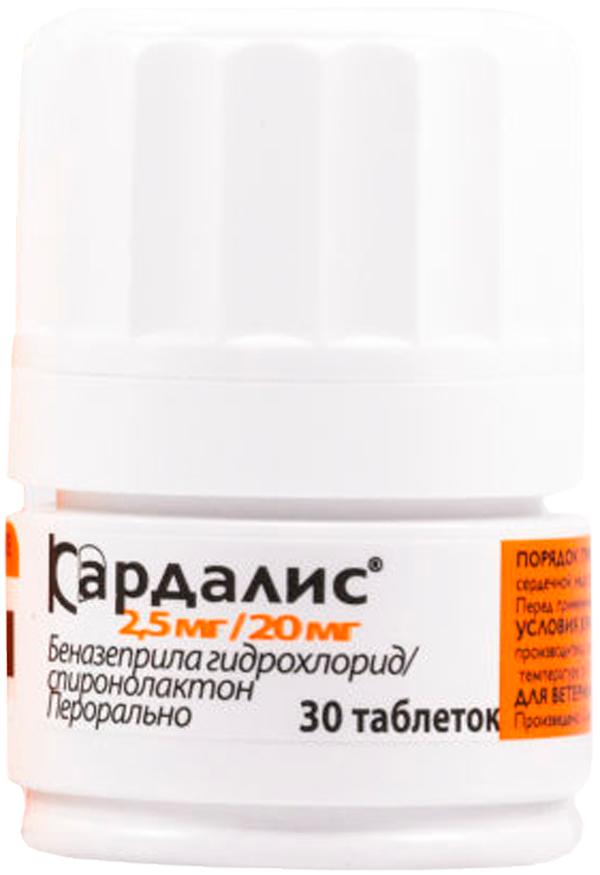 телазол препарат для общей анестезии 100 мг 1 шт кардалис 2,5 мг/20 мг препарат для собак для лечения общей сердечной недостаточности уп. 30 таблеток Ceva (1 уп)