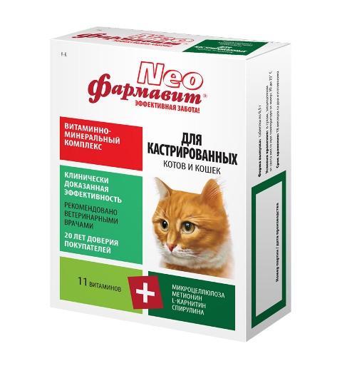 фармавит Neo витаминно-минеральный комплекс для кастрированных котов и кошек (60 таблеток) фармавит neo витаминно минеральный комплекс для кошек астрафарм 60 таблеток