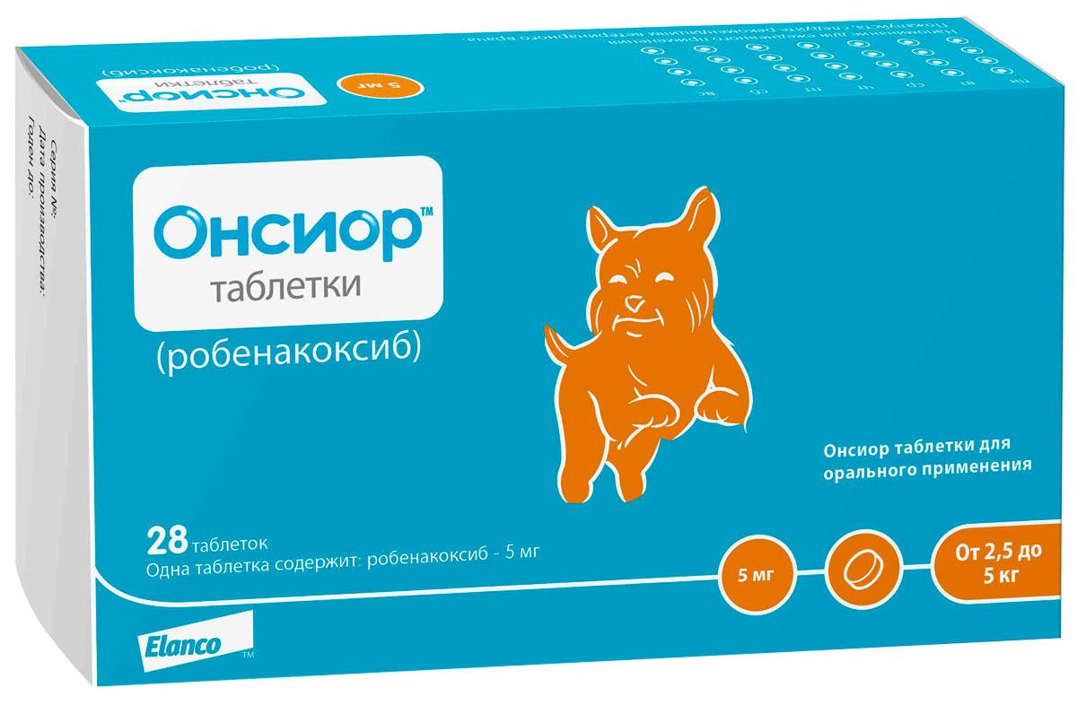 Онсиор 5 мг препарат для собак для лечения воспалительных и болевых синдромов (уп. 28 таблеток) (1 уп) фото