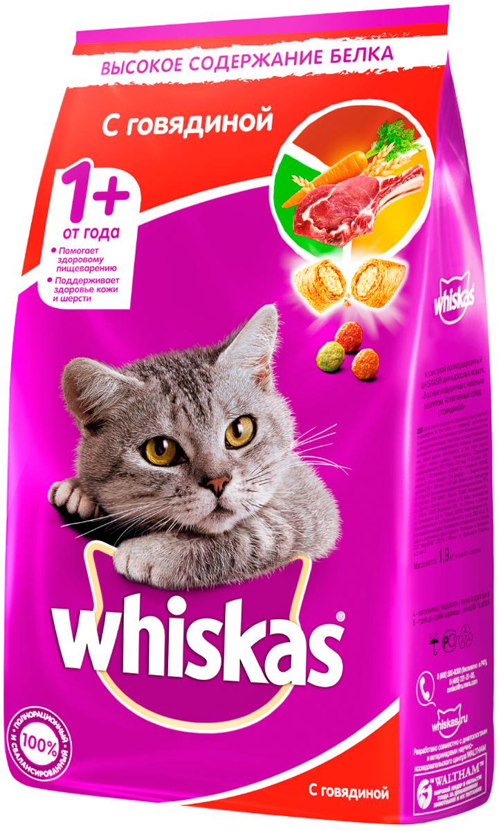 Whiskas аппетитный обед для взрослых кошек c говядиной с нежным паштетом (0,35 кг)