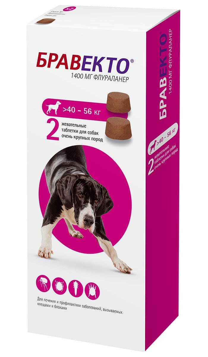 бравекто таблетки для собак весом от 40 до 56 кг против блох и клещей уп. 2 таблетки (1 шт)