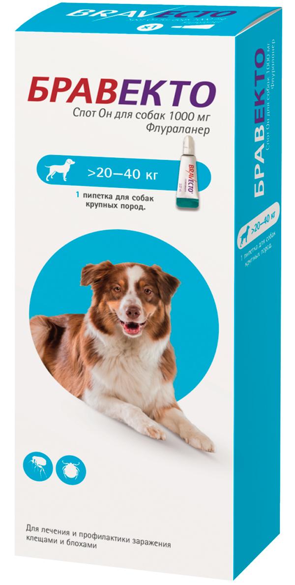 бравекто спот он капли для собак весом от 20 до 40 кг против клещей и блох (1 пипетка)