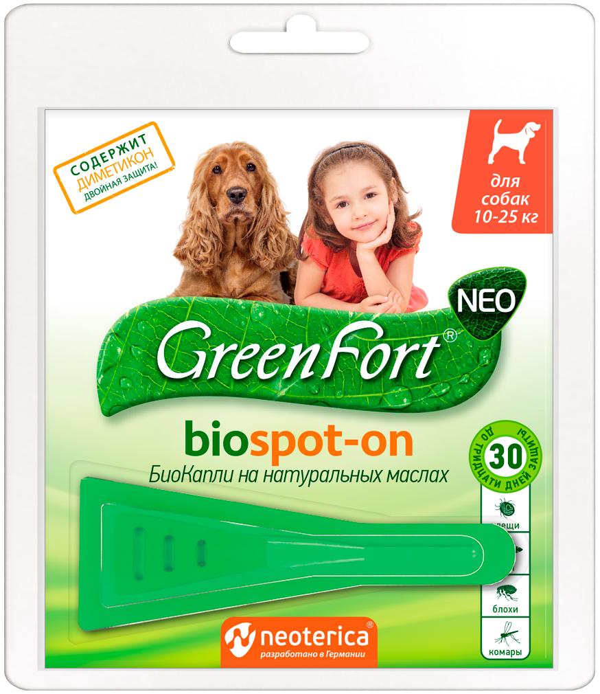 Green Fort Neo БиоКапли для собак средних пород весом от 10 до 25 кг против клещей, блох, власоедов и комаров (1 пипетка)