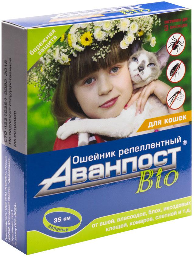 аванпост Bio ошейник для кошек против клещей блох вшей власоедов и комаров 35 см Veda (1 шт).