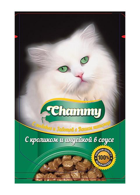 Chammy для взрослых кошек с кроликом и индейкой в соусе (85 гр)