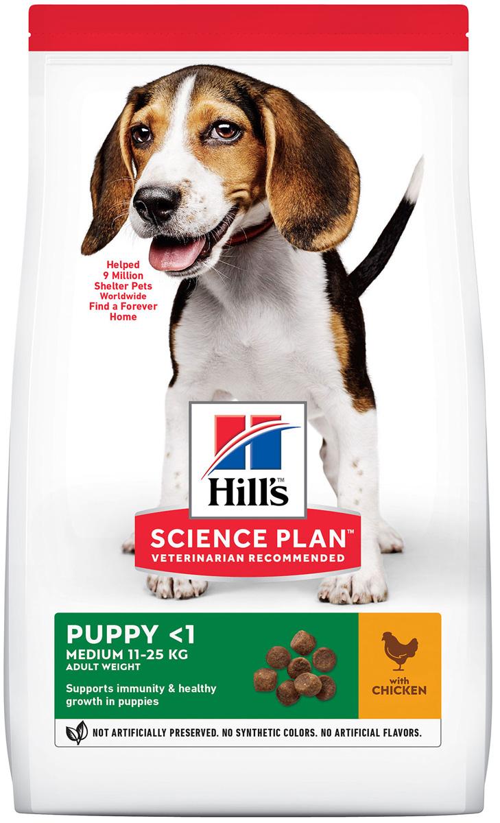 Hill's Science Plan Canine Puppy Medium Chicken для щенков средних пород с курицей (0,8 кг)