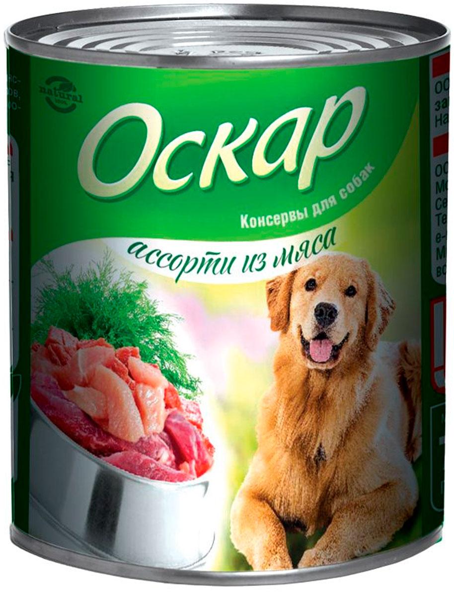 оскар для собак с ассорти из мяса (750 гр)