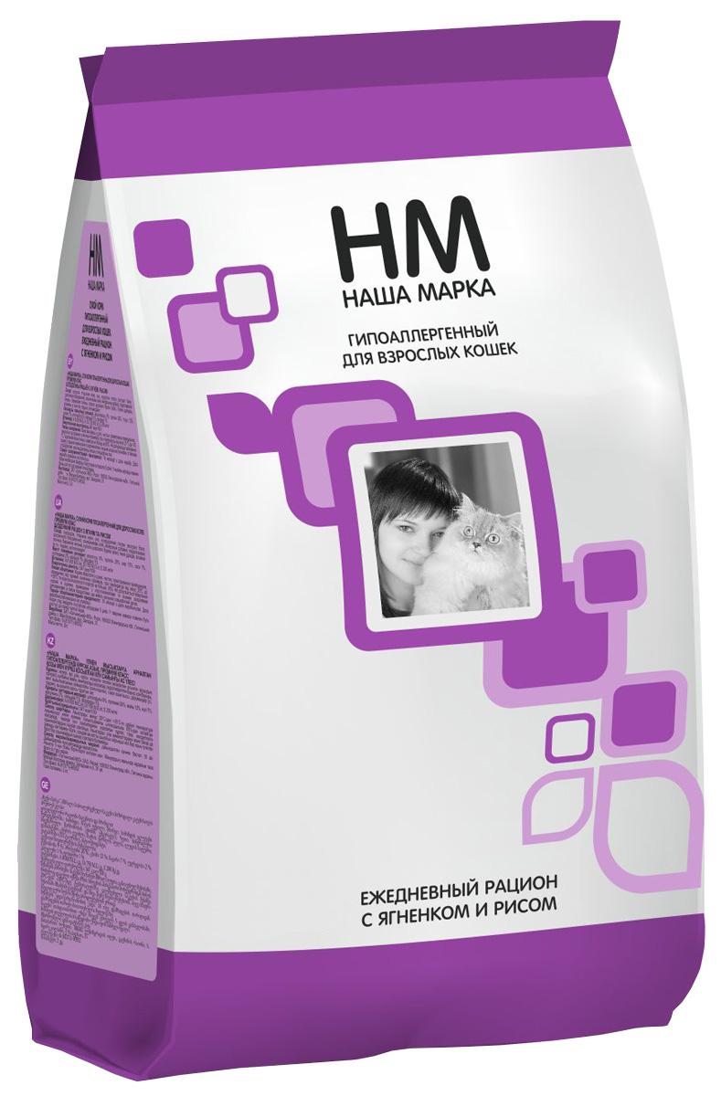 наша марка гипоаллергенный для взрослых кошек с ягненком и рисом (0,4 кг)