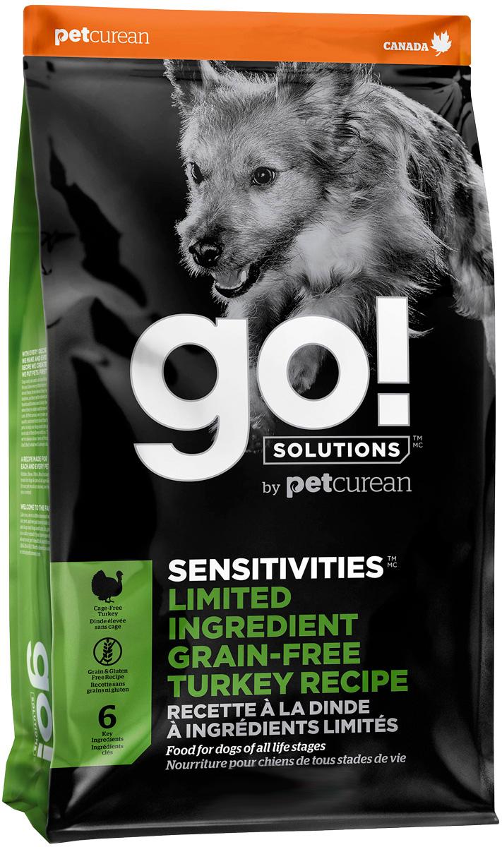 Go! Solutions Sensitivities беззерновой для собак и щенков всех пород с чувствительным пищеварением с индейкой (1,59 кг) фото