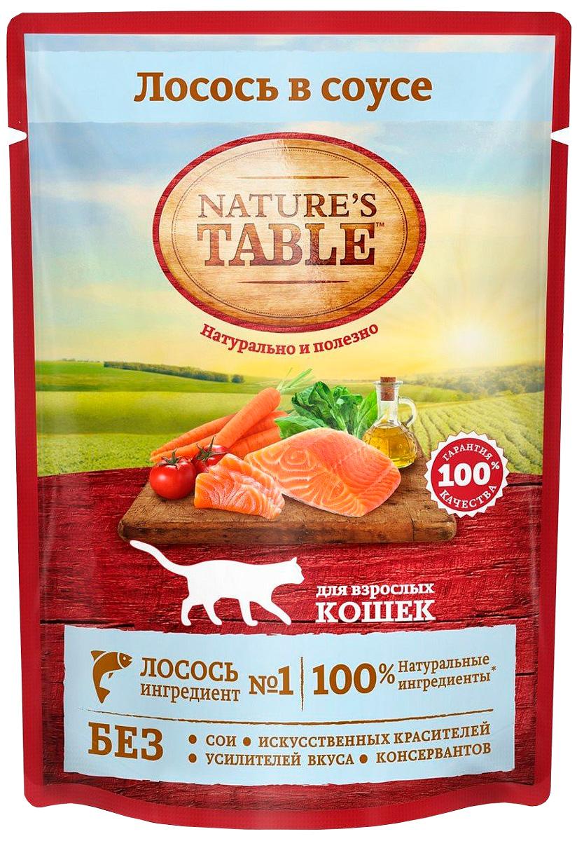 Nature's Table для взрослых кошек с лососем в соусе  (85 гр).