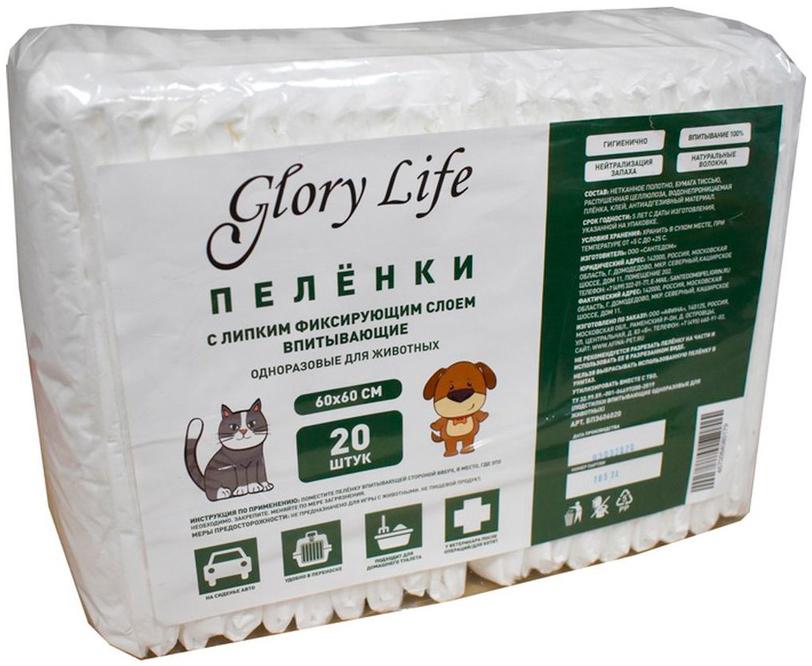 Пеленки впитывающие для животных с липким слоем Glory Life 60 х 60 см (5 шт) фото