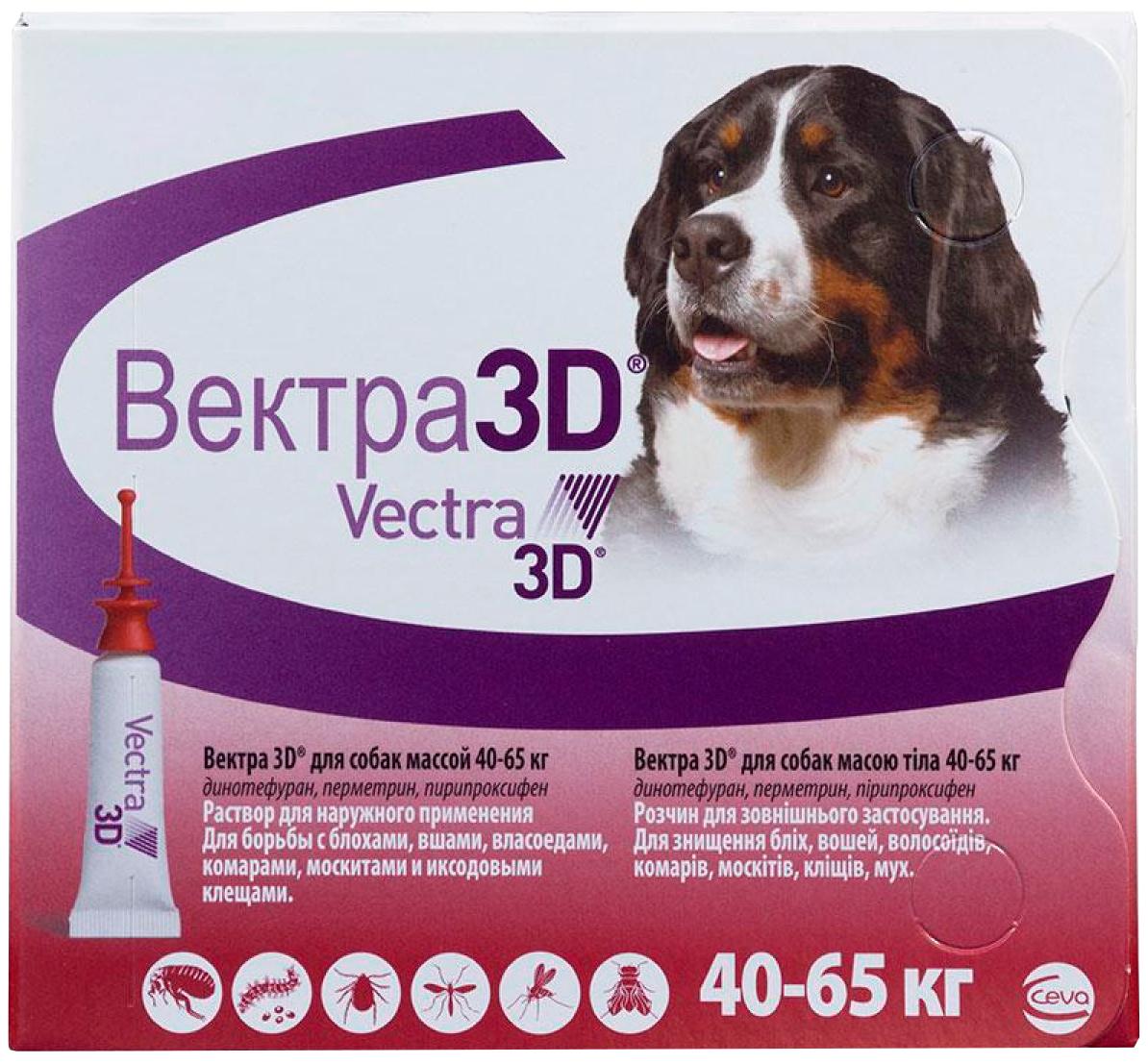 вектра 3d - капли для собак против клещей, блох и комаров от 40 до 65 кг Ceva  (1 уп)