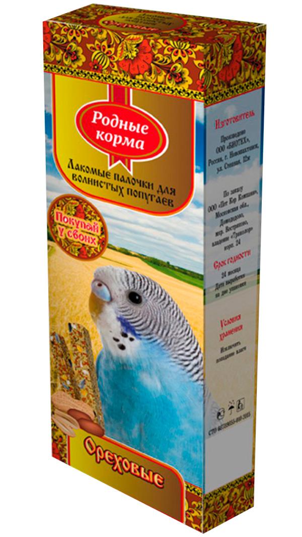 родные корма палочки зерновые для попугаев с орехами (уп. 2 шт) (1 уп) недорого