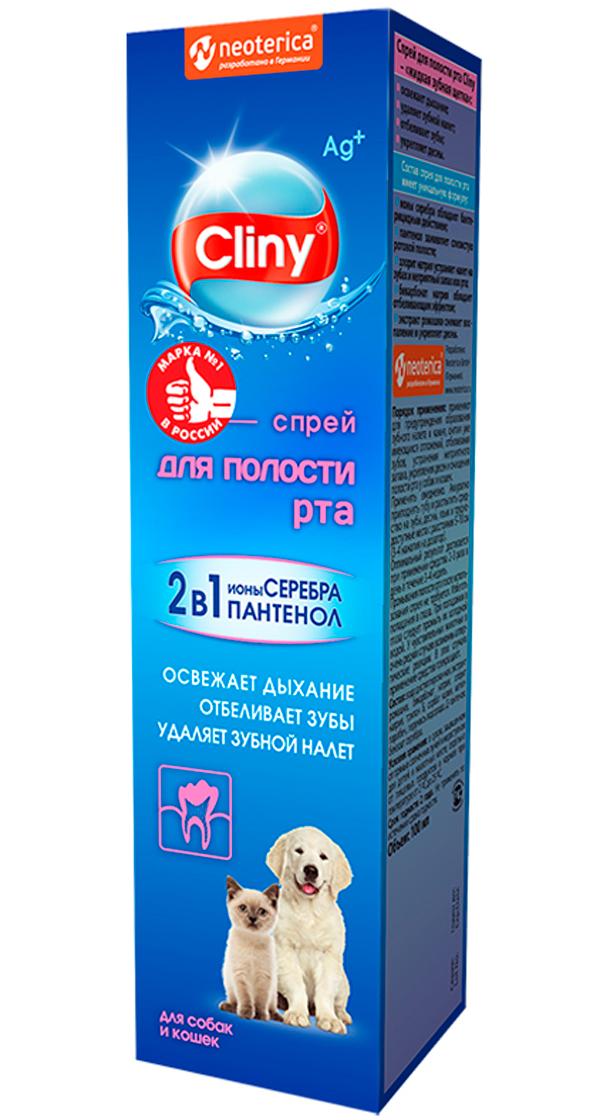 Cliny спрей для полости рта (100 мл)