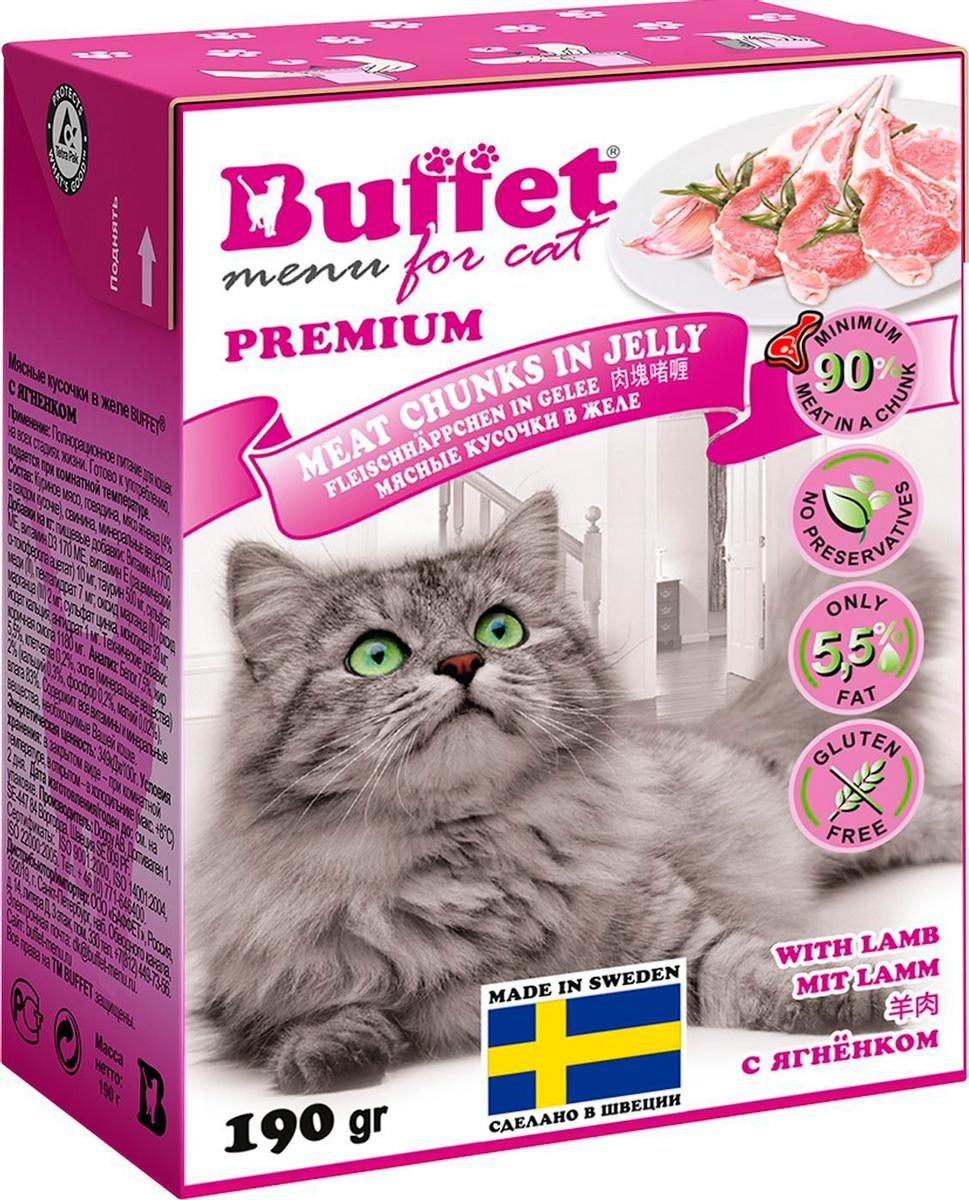 Buffet мясные кусочки для кошек с ягненком