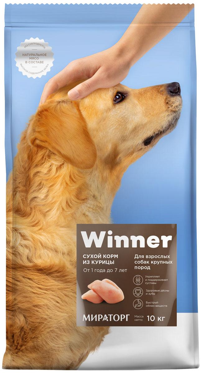 Купить со скидкой Winner для взрослых собак крупных пород с курицей (10 + 10 кг)