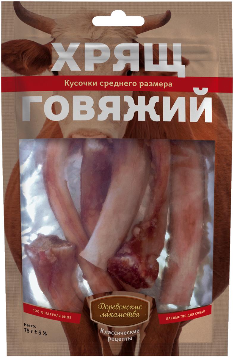 Лакомства деревенские классические рецепты для собак хрящ говяжий средний 75 гр (1 шт)
