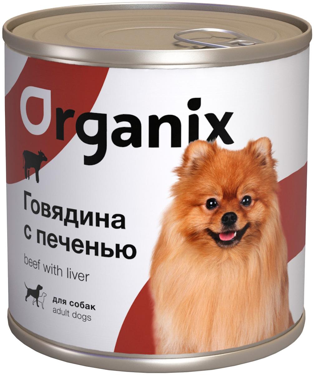 Фото - Organix для взрослых собак с говядиной и печенью (750 гр) organix для взрослых собак с говядиной и рубцом 750 гр
