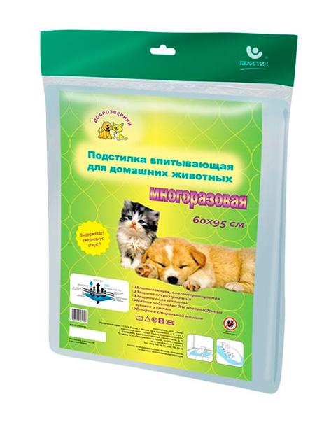 доброзверики пеленка многоразовая впитывающая для животных 60 х 95 см (1 шт)