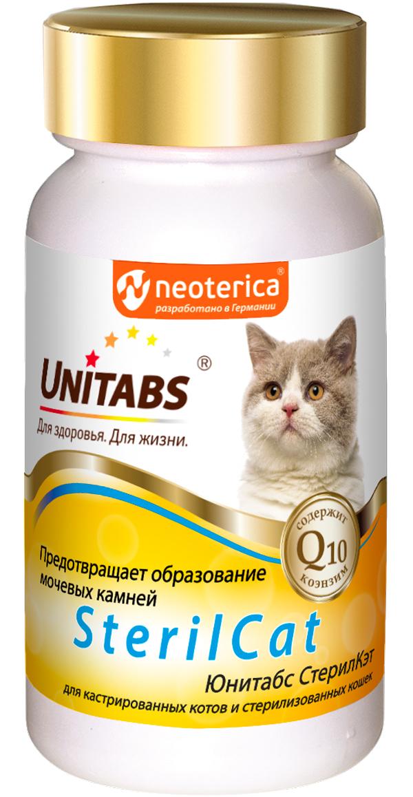 Unitabs Sterilcat витаминно-минеральный комплекс для кастрированных котов и стерилизованных кошек с Q10 (120 таблеток) фото